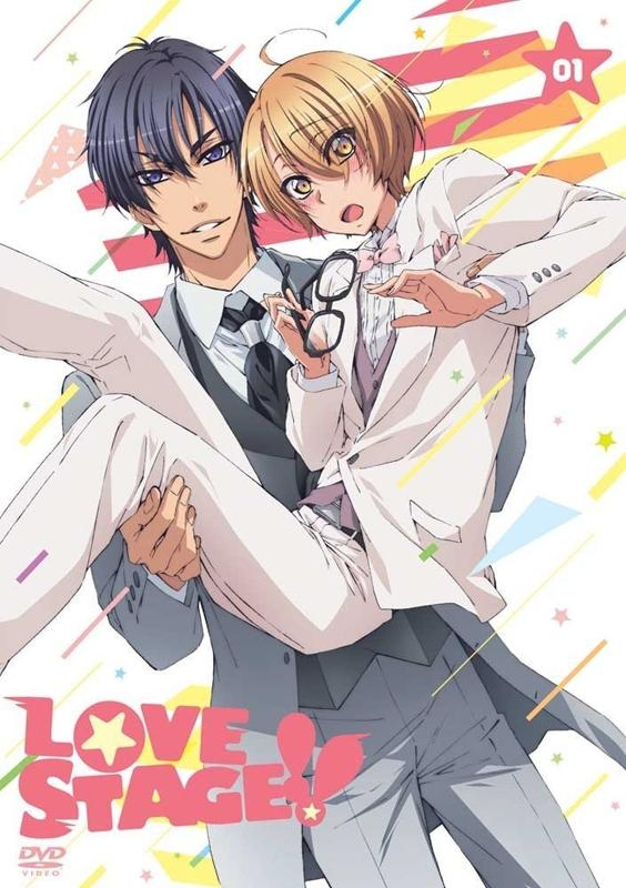 【DVD】TV LOVE STAGE!! 限定版 第1巻
