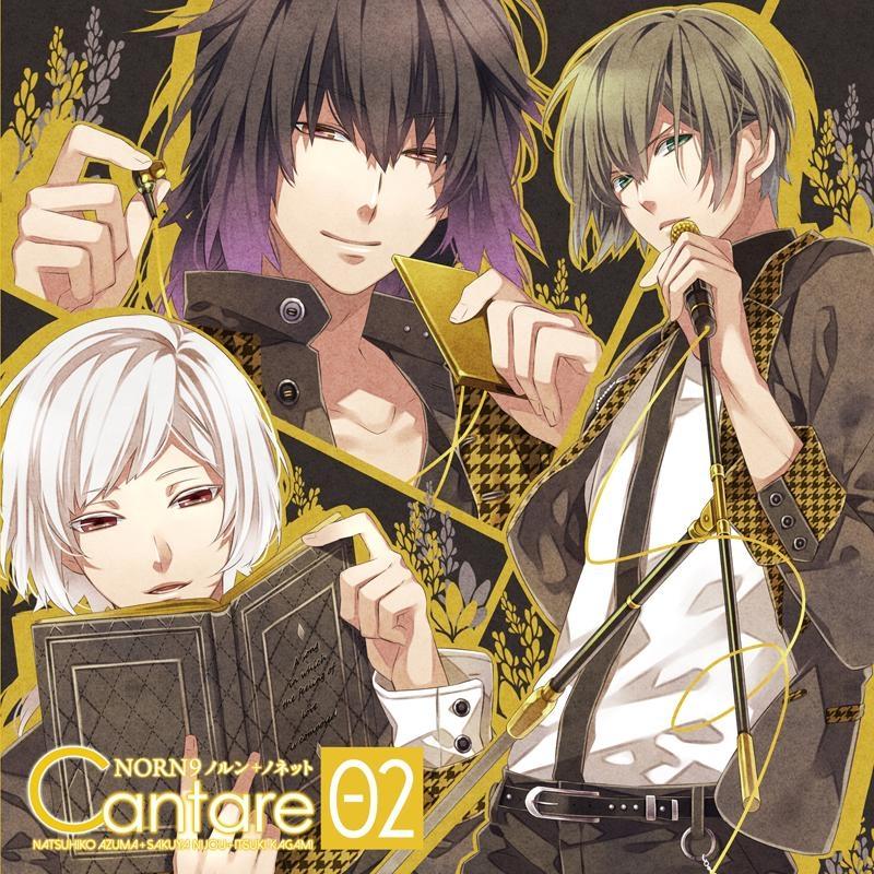 【キャラクターソング】NORN9 ノルン+ノネット Cantare Vol.2
