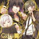 【キャラクターソング】NORN9 ノルン+ノネット Cantare Vol.2の画像