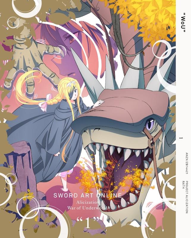 【Blu-ray】TV ソードアート・オンライン アリシゼーション War of Underworld 1 完全生産限定版