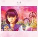【アルバム】中川翔子/RGB ~True Color~ 完全生産限定盤の画像