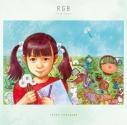 【アルバム】中川翔子/RGB ~True Color~ 初回生産限定盤の画像
