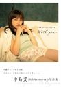 【写真集】中島愛 10th Anniversary写真集 With you…の画像