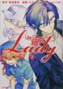 【コミック】はたらく細胞LADY(2)の画像