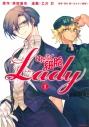 【コミック】はたらく細胞LADY(1)の画像