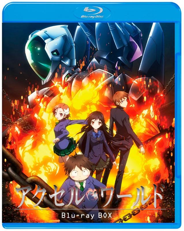 【Blu-ray】アクセル・ワールド Blu-ray BOX スペシャルプライス版