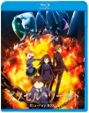 【Blu-ray】アクセル・ワールド Blu-ray BOX スペシャルプライス版の画像