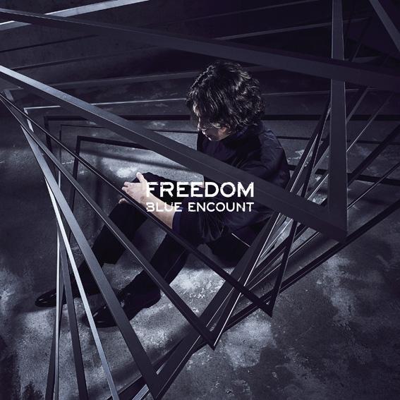 【主題歌】TV BANANA FISH 第2クール OP「FREEDOM」/BLUE ENCOUNT 初回生産限定盤