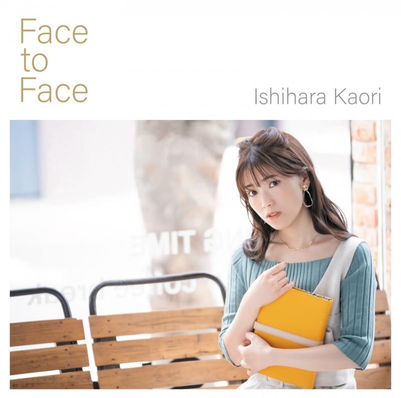 【マキシシングル】石原夏織/Face to Face 通常盤