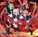 【アルバム】TV Re:ステージ! ドリームデイズ♪ SONG SERIES 10 ミニアルバム Be the CHANGE./テトラルキアの画像