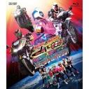 【Blu-ray】劇場版 仮面ライダー×仮面ライダー フォーゼ&オーズ MOVIE大戦MEGA MAX ディレクターズカット版の画像