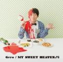 【主題歌】OVA BROTHERS CONFLICT OP「MY SWEET HEAVEN♂♀」/Gero 初回限定盤の画像