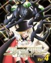 【DVD】TV 健全ロボ ダイミダラー Vol.4の画像