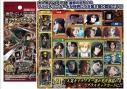 【グッズ-食品】進撃の巨人 コレクターズカード2の画像