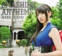 【アルバム】水樹奈々/SMASHING ANTHEMS 初回限定盤 BD付の画像