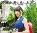 【アルバム】水樹奈々/SMASHING ANTHEMS 初回限定盤 DVD付の画像