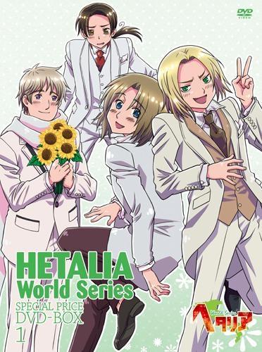 アニメイト dvd アニメ ヘタリア world series スペシャルプライス