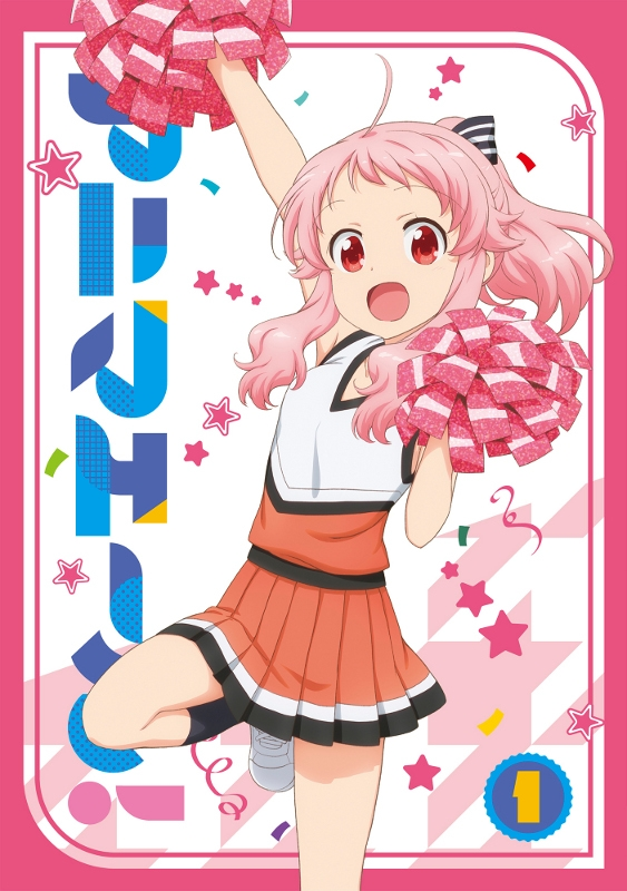【DVD】TV アニマエール! Vol.1