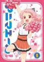 【DVD】TV アニマエール! Vol.1の画像