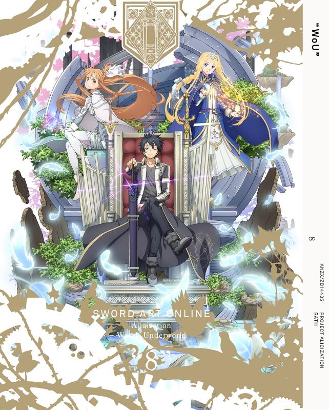 【Blu-ray】TV ソードアート・オンライン アリシゼーション War of Underworld 8 完全生産限定版