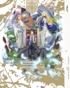 【DVD】TV ソードアート・オンライン アリシゼーション War of Underworld 8 完全生産限定版の画像