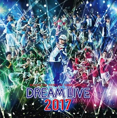 【アルバム】ミュージカル『テニスの王子様』 コンサート Dream Live 2017