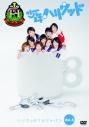 【DVD】少年ハリウッド ハリウッドTVジャパン vol.8の画像