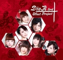 【アルバム】DivAEffectProject 3rdの画像