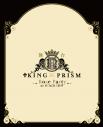 【グッズ-パンフレット】KING OF PRISM -Rose Party on STAGE 2019- パンフレットの画像