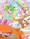 【Blu-ray】劇場版 マクロスF ~サヨナラノツバサ~の画像