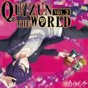 【キャラクターソング】TV カイトアンサ キャラクターCD QUIZUN THE WORLD VOL.2 黒霧悠(CV.小野大輔)編の画像