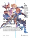 【DVD】TV GRANBLUE FANTASY The Animation 7 完全生産限定版の画像