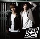 【主題歌】ラジオ 深町寿成・小松昌平 TWO for ONE 番組主題歌CD We are TWO for ONE!の画像