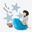 【マキシシングル】伊藤かな恵/5周年プロジェクト 第5弾 Shooting Starの画像