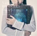 【主題歌】劇場版 機動戦士ガンダムNT 主題歌「narrative」/SawanoHiroyuki[nZk] 通常盤の画像