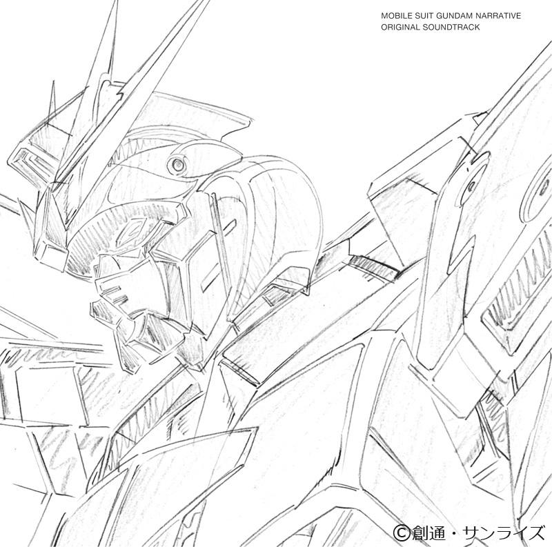 【サウンドトラック】劇場版 機動戦士ガンダムNT オリジナル・サウンドトラック