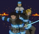 【主題歌】TV 炎炎ノ消防隊 弐ノ章 第2クール OP「Torch of Liberty」/KANA-BOON 期間生産限定盤の画像
