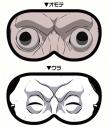 【グッズ-アイピロー】Fate/Zero キャスター&アサシンアイマスク【再販】の画像