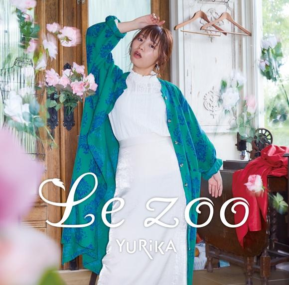 【主題歌】TV BEASTARS ED「Le zoo」/YURiKA アーティスト盤