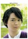 【写真集】土岐隼一 1st写真集「precious time」の画像