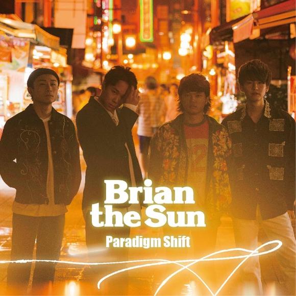 【主題歌】TV 真・中華一番! ED 「パラダイムシフト」/Brian the Sun 通常盤