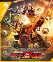 【Blu-ray】TV 仮面ライダーゴースト Blu-ray COLLECTION 3の画像