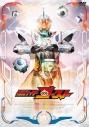 【DVD】TV 仮面ライダーゴースト VOL.9の画像