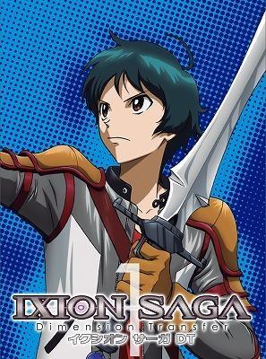 【Blu-ray】TV イクシオン サーガ DT 1