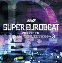 【アルバム】SUPER EUROBEAT presents 頭文字D Dream Collection Vol.3の画像