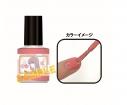 【グッズ-化粧雑貨】フルーツバスケット ネイルコレクション(草摩綾女) PKの画像