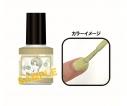 【グッズ-化粧雑貨】フルーツバスケット ネイルコレクション(草摩紫呉) GRの画像