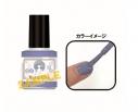 【グッズ-化粧雑貨】フルーツバスケット ネイルコレクション(草摩はとり) PPの画像