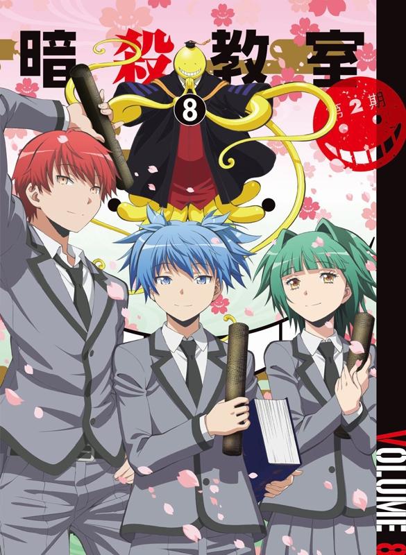 【Blu-ray】TV 暗殺教室 第2期 初回生産限定版 8