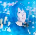 【主題歌】TV Fate/Grand Order -絶対魔獣戦線バビロニア- ED「星が降るユメ」/藍井エイル 通常盤の画像